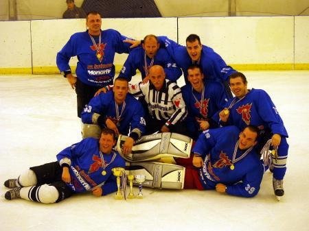 Hokejový Klub Štúrovo Roosters